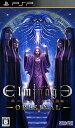 【中古】エルミナージュ Original 〜闇の巫女と神々の指輪〜ソフト:PSPソフト/ロールプレイング・ゲーム