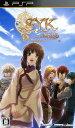 【中古】S.Y.K 〜蓮咲伝〜 Portableソフト:PSPソフト/恋愛青春 乙女・ゲーム