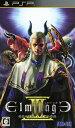 【中古】エルミナージュ3 〜暗黒の使徒と太陽の宮殿〜ソフト:PSPソフト/ロールプレイング・ゲーム