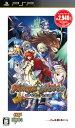 【中古】エクシズ・フォルス STING the Bestソフト:PSPソフト/ロールプレイング・ゲーム