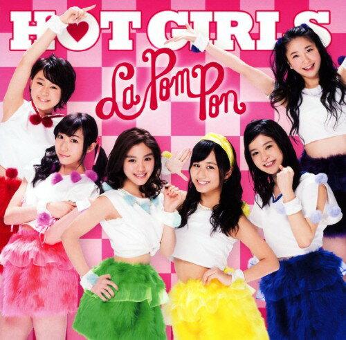 【中古】HOT GIRLS/La PomPon
