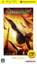 【中古】エースコンバットX2 ジョイントアサルト PSP the Bestソフト:PSPソフト/シューティング・ゲーム