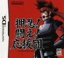 【中古】押忍!闘え!応援団ソフト:ニンテンドーDSソフト/リズムアクション・ゲーム