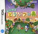 【中古】おいでよ どうぶつの森ソフト:ニンテンドーDSソフト/任天堂キャラクター・ゲーム