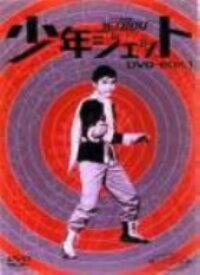 【中古】初限)1.少年ジェット BOX 【DVD】/中島裕史DVD/邦画SF