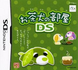 【中古】お茶犬の部屋DSソフト:ニンテンドーDSソフト/マンガアニメ・ゲーム