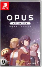 【中古】OPUSコレクション 地球計画+魂の架け橋ソフト:ニンテンドーSwitchソフト/アドベンチャー・ゲーム