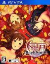 【中古】大江戸BlackSmithソフト:PSVitaソフト/シミュレーション・ゲーム