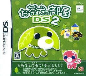 【中古】お茶犬の部屋DS2ソフト:ニンテンドーDSソフト/マンガアニメ・ゲーム