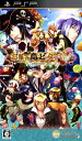 【中古】お菓子な島のピーターパン 〜Sweet Never Land〜ソフト:PSPソフト/恋愛青春 乙女・ゲーム