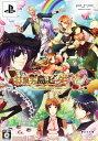 【中古】お菓子な島のピーターパン 〜Sweet Never Land〜 豪華版 (限定版)ソフト:PSPソフト/恋愛青春 乙女・ゲーム