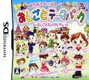 【中古】おしごとテーマパークソフト:ニンテンドーDSソフト/アドベンチャー・ゲーム