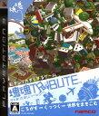【中古】塊魂TRIBUTEソフト:プレイステーション3ソフト/アクション・ゲーム