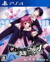 【中古】CHAOS;CHILD らぶchu☆chu!!ソフト:プレイステーション4ソフト/恋愛青春・ゲーム