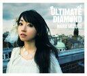【中古】ULTIMATE DIAMOND/水樹奈々CDアルバム/アニメ ランキングお取り寄せ