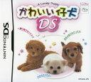 【中古】かわいい仔犬DSソフト:ニンテンドーDSソフト/シミュレーション・ゲーム
