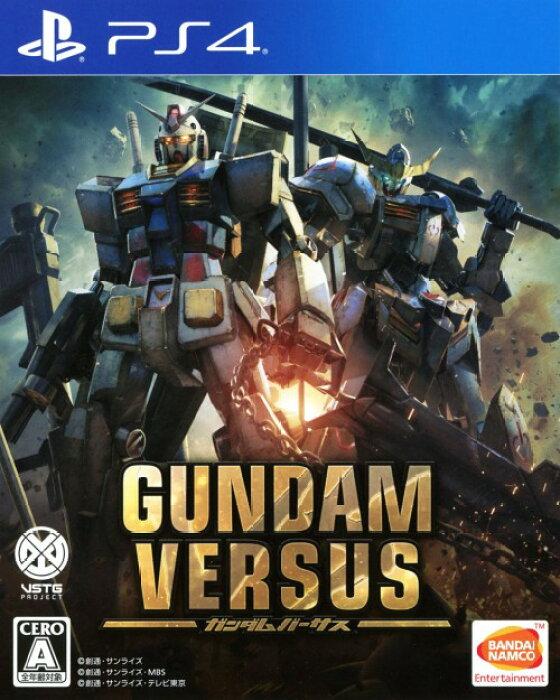 【中古】GUNDAM VERSUSソフト:プレイステーション4ソフト/マンガアニメ・ゲーム