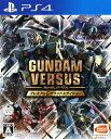 【中古】GUNDAM VERSUS プレミアムGサウンドエディション (限定版)ソフト:プレイステーション4ソフト/マンガアニメ・ゲーム