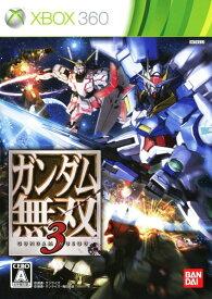 【中古】ガンダム無双3ソフト:Xbox360ソフト/マンガアニメ・ゲーム