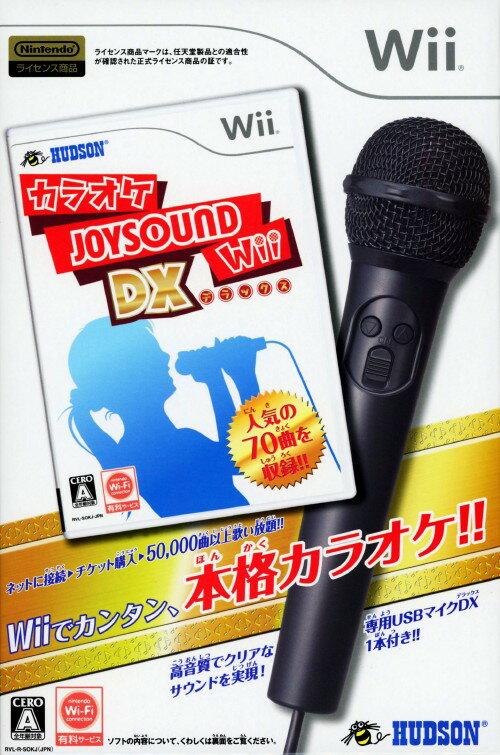 【中古】カラオケJOYSOUND Wii DX (同梱版)ソフト:Wiiソフト/パーティ・ゲーム