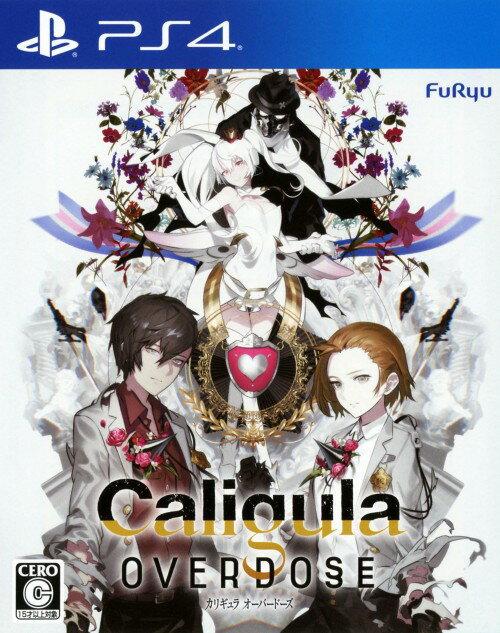 【中古】Caligula Overdose/カリギュラ オーバードーズ