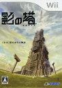 【中古】影の塔ソフト:Wiiソフト/アクション・ゲーム
