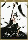 【中古】ブラック・スワン DVD&ブルーレイ&デジタルコピー DVDケース <初回生産限定版>/ナタリー・ポートマンブルーレイ/洋画サスペンス