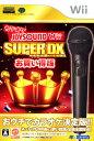 【中古】カラオケJOYSOUND Wii SUPER DX お買い得版 (同梱版)ソフト:Wiiソフト/パーティ・ゲーム