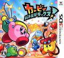 【中古】カービィ バトルデラックス!ソフト:ニンテンドー3DSソフト/任天堂キャラクター・ゲーム