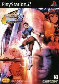 【中古】CAPCOM VS. SNK 2 MILLIONAIRE FIGHTING 2001ソフト:プレイステーション2ソフト/アクション・ゲーム