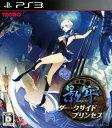 【中古】影牢 〜ダークサイド プリンセス〜ソフト:プレイステーション3ソフト/アクション・ゲーム