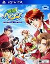 【中古】学園ヘヴン BOY'S LOVE SCRAMBLE!ソフト:PSVitaソフト/恋愛青春 乙女・ゲーム