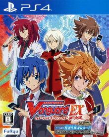 【中古】カードファイト!! ヴァンガード エクスソフト:プレイステーション4ソフト/マンガアニメ・ゲーム