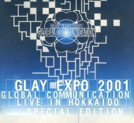 【中古】初限)GLAY EXPO 2001 GLOBAL COMMUN…SPED 【DVD】/GLAYDVD/映像その他音楽