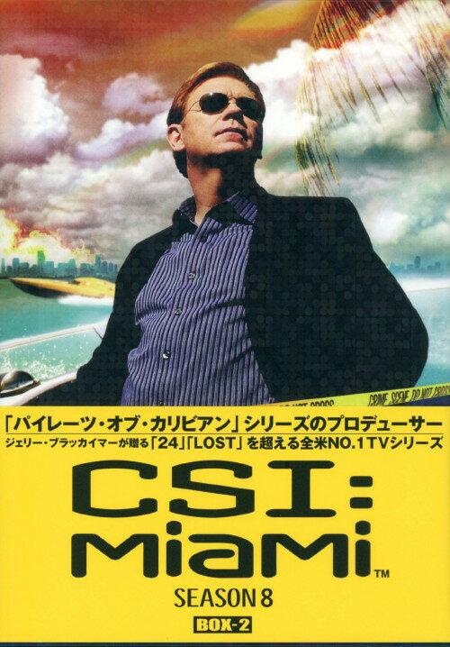 【中古】2.CSI:マイアミ 8th コンプリートBOX (完) 【DVD】/デヴィッド・カルーソ