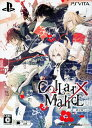 【中古】Collar×Malice (限定版)ソフト:PSVitaソフト/恋愛青春 乙女・ゲーム