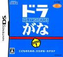 【中古】かいておぼえる ドラがなソフト:ニンテンドーDSソフト/マンガアニメ・ゲーム