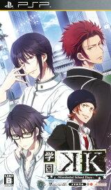 【中古】学園K −Wonderful School Days−ソフト:PSPソフト/恋愛青春 乙女・ゲーム
