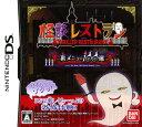 【中古】怪談レストラン 裏メニュー100選ソフト:ニンテンドーDSソフト/マンガアニメ・ゲーム
