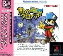 【中古】風のクロノア 〜door to phantomile〜 PlayStation the Best for Familyソフト:プレイステーションソフト/ア…