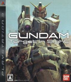 【中古】機動戦士ガンダム Target in Sightソフト:プレイステーション3ソフト/マンガアニメ・ゲーム