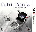 【中古】Cubic Ninjaソフト:ニンテンドー3DSソフト/アクション・ゲーム