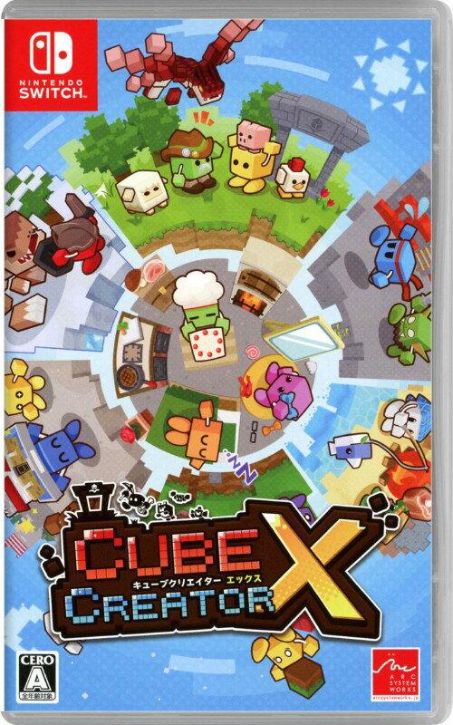 【中古】キューブクリエイターXソフト:ニンテンドーSwitchソフト/シミュレーション・ゲーム