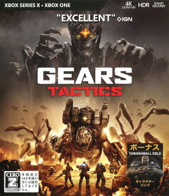 【中古】【18歳以上対象】Gears Tacticsソフト:XboxSeriesXソフト/シミュレーション・ゲーム