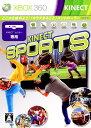 【中古】Kinect スポーツソフト:Xbox360ソフト/スポーツ・ゲーム