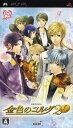【中古】金色のコルダ2 f(フォルテ)ソフト:PSPソフト/恋愛青春 乙女・ゲーム