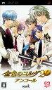 【中古】金色のコルダ2 f(フォルテ) アンコールソフト:PSPソフト/恋愛青春 乙女・ゲーム