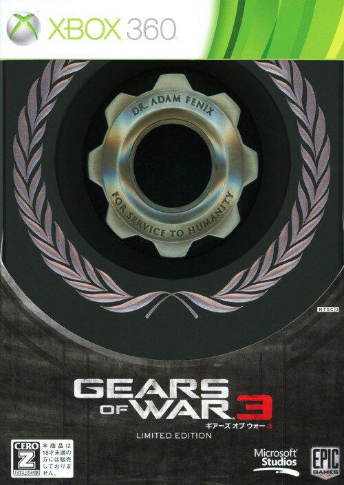 【中古】【18歳以上対象】Gears of War3 リミテッド エディション (限定版)