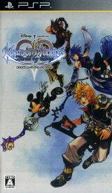 【中古】キングダム ハーツ バース バイ スリープソフト:PSPソフト/ロールプレイング・ゲーム