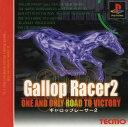 【中古】ギャロップレーサー2ソフト:プレイステーションソフト/ギャンブル・ゲーム